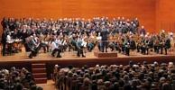 CONCERT DE SANTA CECÍLIA.DA VINCI: ART I CIÈNCIA - BANDA MUNICIPAL DE LLEIDA
